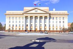 Town hall in Tyumen Stock Photos