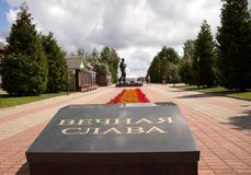 The Town Of Myshkin. Memorial complex soldier monument royalty free stock photo