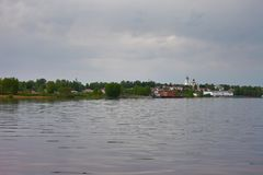 The town of Myshkin on the Volga. River Royalty Free Stock Photography