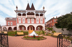 The town of Myshkin, Yaroslavl region. The house where they live mouse. Fabulous tourist town Stock Image