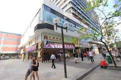 Town, neighbourhood, mixed, use, city, pedestrian, street, building, downtown, shopping, mall, facade, plaza, metropolis. Photo of town, neighbourhood, mixed stock images