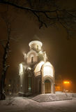 Town in night 2. Vladivostok.Russia.Far-East. Night and snow stock image