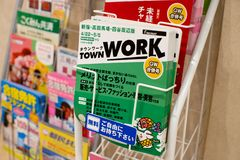 The Town work Magazine book is a popular choice for job seekers in Japan who want to find a job easily. stock image