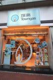 Towngas shop in hong kong Stock Photos