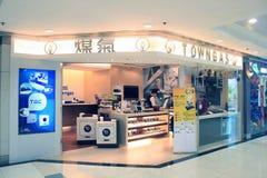Retail, interior, design, exhibition, technology, electronics. Photo of retail, interior, design, exhibition, technology, electronics stock photography