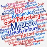 Towns in Russia word cloud royalty free illustration