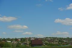 Townscape Stock Foto
