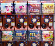 Toy capsule vending machines, Osaka, Japan. To capsule vending machines outside a game arcade in the Namba entertainment district of Osaka, Japan Stock Images