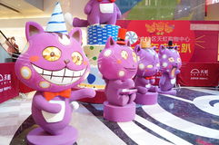The toy cat, in store display Royalty Free Stock Photography