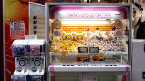 Toy crane vending machine. In Japan Stock Images