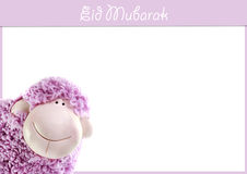 Toy sheep Royalty Free Stock Images