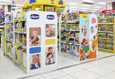 Free Toy Shop Royalty Free Stock Image - 32675856