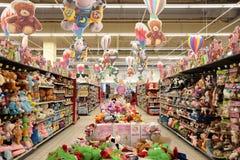 Toy Store Imagen de archivo
