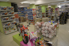 Toy Store Imagem de Stock