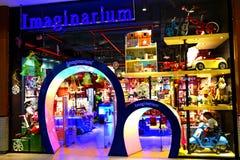 Toy store Stock Photo
