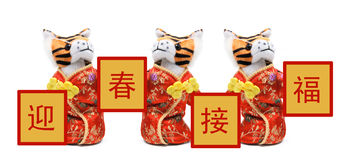 Toy Tigers in Chinese Costume Stock Photo