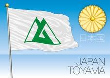Toyama prefecture flag, Japan. Vector file, illustration Stock Photo