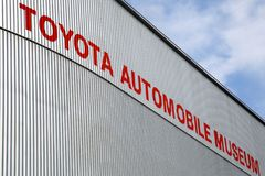 Toyota automobile Museum. Royalty Free Stock Photos