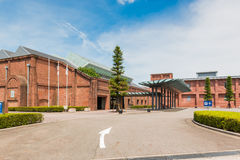 Toyota Commemorative Museum of Industry and Technology. Royalty Free Stock Image