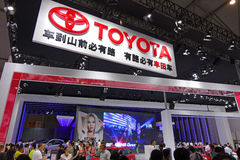 Toyota  pavilion,17th Chengdu Motor Show Royalty Free Stock Photo