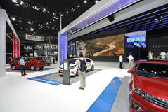 Toyota pavilion Stock Photo