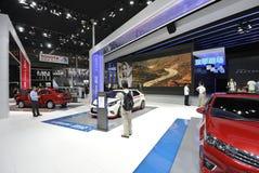Toyota pavilion Stock Photo