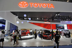 Toyota pavilion Stock Photos
