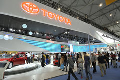 Toyota pavilion Stock Images