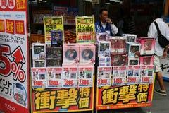 Toys at Akihabara Tokyo, Japan. This photo was taken in Akihabara (Tokyo), Japan in August 2014 with a Canon 6D Royalty Free Stock Photos