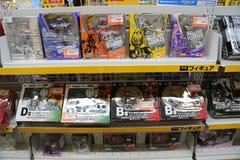 Toys at Akihabara Tokyo, Japan. This photo was taken in Akihabara (Tokyo), Japan in August 2014 with a Canon 6D Royalty Free Stock Photo