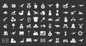 Toys icon set grey vector. Toys icon set vector white isolated on grey background Stock Photos