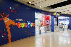 Toys R Us lager i Bangkok, Thailand Arkivfoton