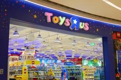 Toys R Us lager i Thailand Fotografering för Bildbyråer