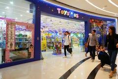 Toys R Us lager i Thailand Arkivbild