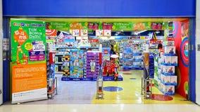 Toys R Us lager på cityplazaen, Hong Kong Royaltyfria Bilder