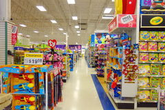 Toys store Royalty Free Stock Images