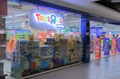 Toysrus shop Royalty Free Stock Image
