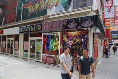 Tóquio de Akihabara, Japão Fotografia de Stock