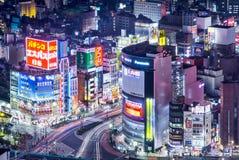 Tóquio, Japão Fotografia de Stock