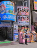 Tóquio japonês da animação de Akihanara Fotografia de Stock