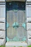 trä för mausoleum för green för brooklyn kyrkogårddörr ny Arkivbilder
