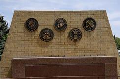 TRÄDGÅRD FÖR USA_LEWIS-CLARK EMORIAL royaltyfria bilder