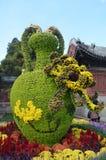 Trädgård i kinesisk slott Royaltyfria Bilder