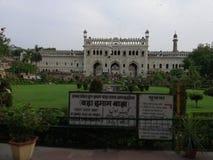 Trädgårdar av baraimambaraen på Lucknow royaltyfri bild