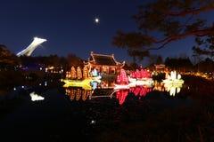 """Trädgårdar av Ljus-Zheng honom †""""en resa av upptäckten Royaltyfri Bild"""