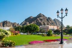 Trädgården av Al Alam Palace av det Sultan Qaboos facket sade i Muscat, Oman Arkivbilder