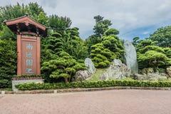 Trädgårds- Chi Lin Nunnery Kowloon Hong Kong arkivfoton