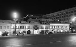 Trädgårds- cirkel i Moskva vid natt Royaltyfria Foton