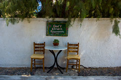 Trädgårds- restaurang Royaltyfria Bilder