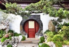 trädgårds- yu yuan Fotografering för Bildbyråer